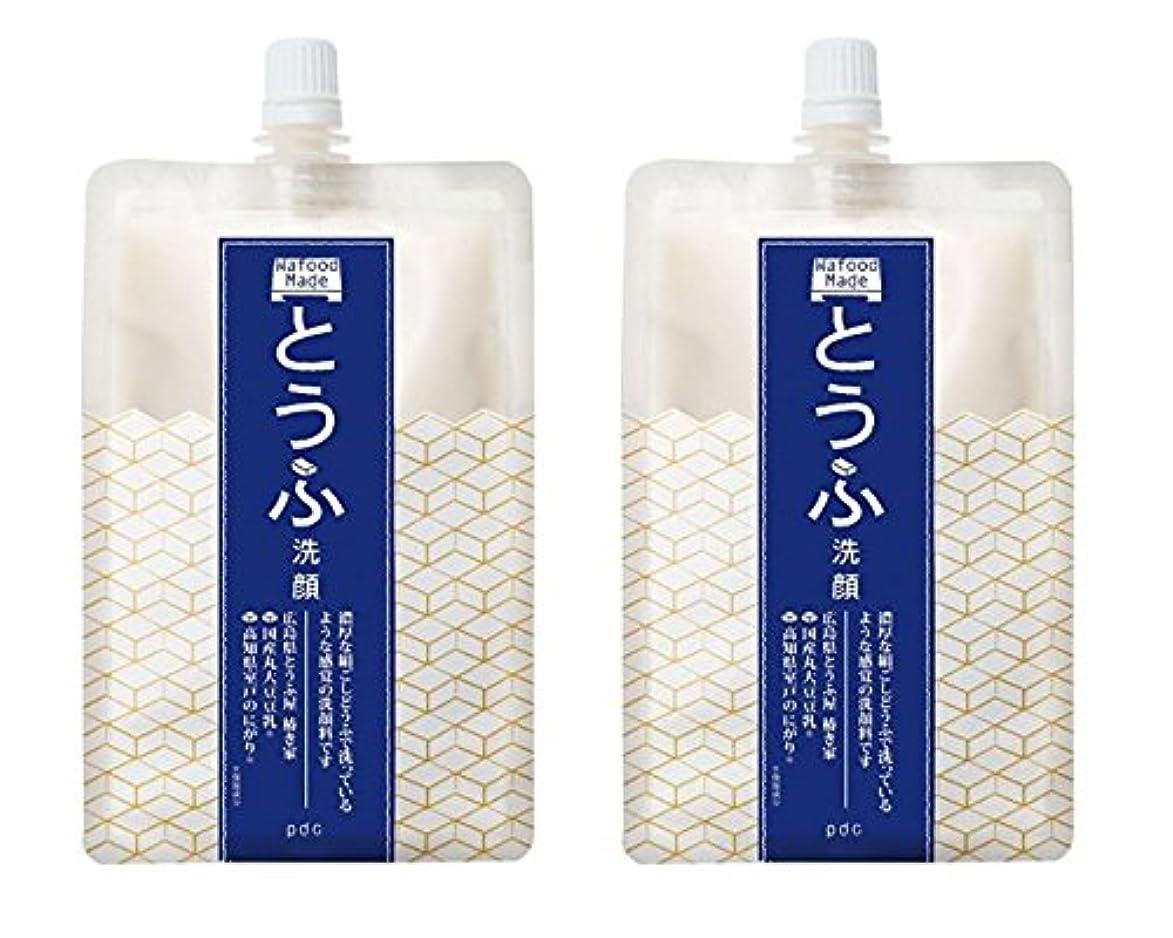 【2個セット】ワフードメイド とうふ洗顔 170g×2個