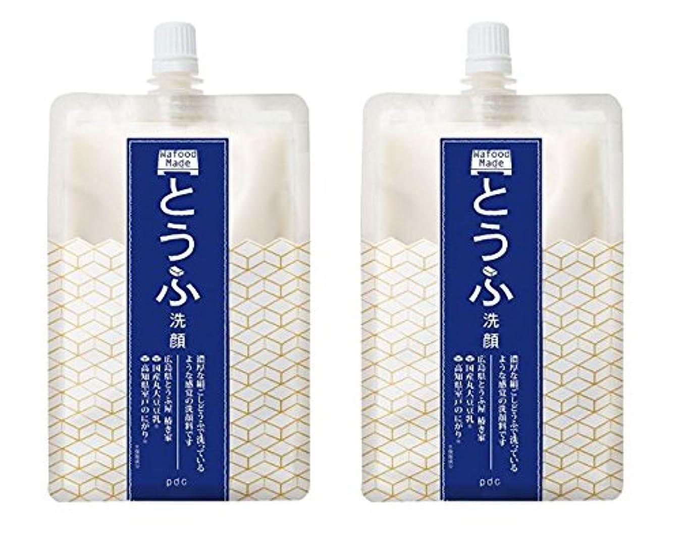 隠す適用する致命的な【2個セット】ワフードメイド とうふ洗顔 170g×2個