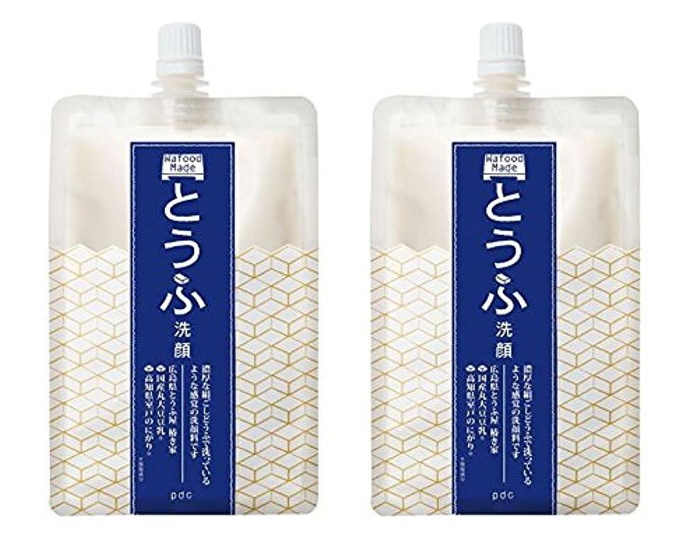 トランペット怒りビクター【2個セット】ワフードメイド とうふ洗顔 170g×2個