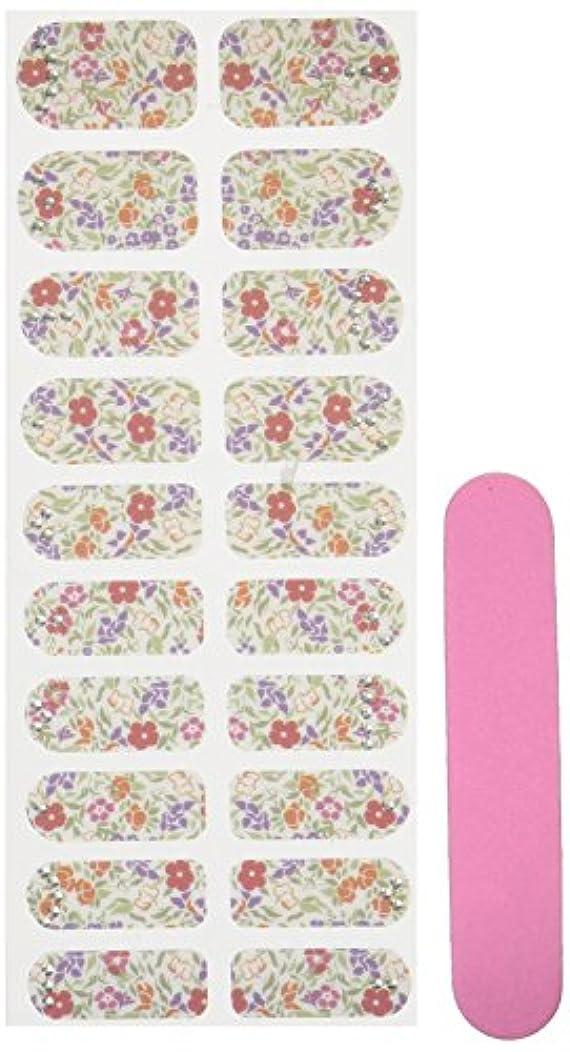 庭園カタログ香りARNY20ピースネイルシール フラワー RNS012