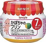 キユーピーベビーフード かぼちゃのプリン 70g 【7ヵ月頃から】