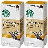 2018年秋からの新製品 (箱)スターバックス オリガミ パーソナルドリップコーヒー ライトノートブレンド 1箱(10g×5袋)×2個セット