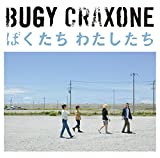 SAY SAY DO DO♪BUGY CRAXONEのCDジャケット