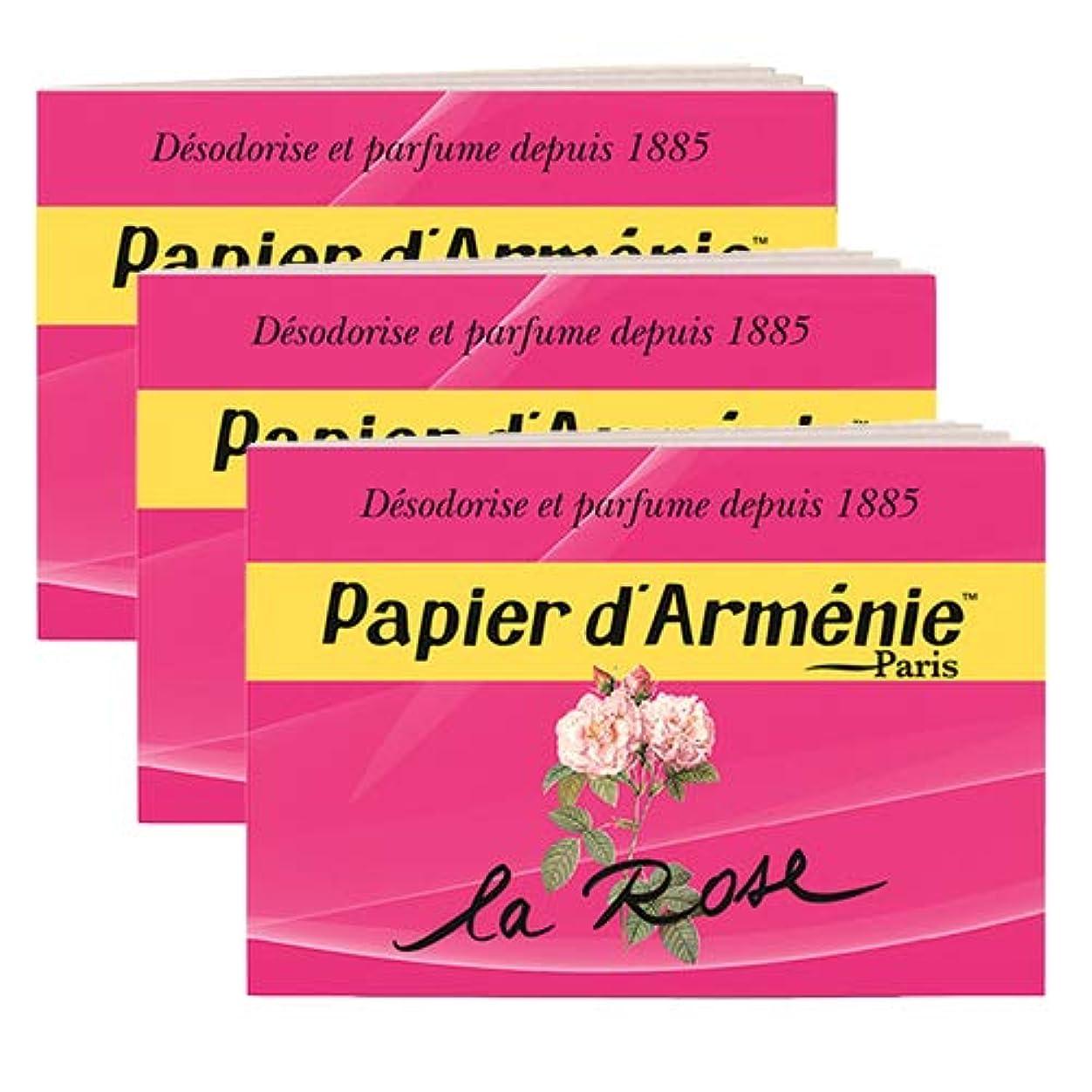 【パピエダルメニイ】トリプル 3×12枚(36回分) 3個セット ローズ 紙のお香 インセンス アロマペーパー PAPIER D'ARMENIE [並行輸入品]