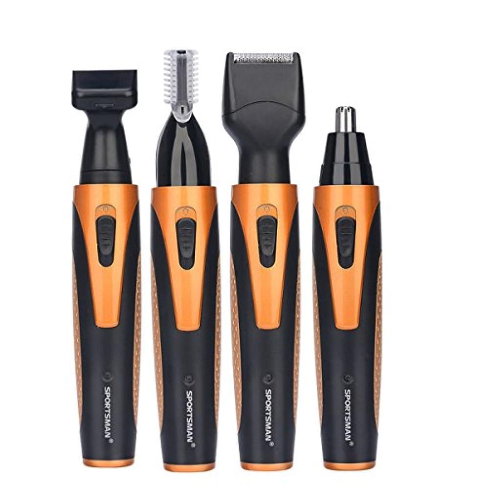 創造テレビそれぞれCkeyiN 鼻毛カッター 耳毛カッター 髭剃り 4in1 多機能 シェーバー USB充電式 内刃水洗い 低騒音 男女兼用