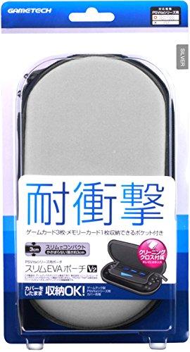 【ゲーム 買取】PCH-2000/1000用 スリムEVAポーチV2 (シルバー)