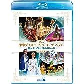 『東京ディズニーリゾート ザ・ベスト -冬 & エレクトリカルパレード-』 〈ノーカット版〉 [Blu-ray]