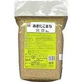 秋田県産 玄米 あきたこまち3kg 平成22年度産