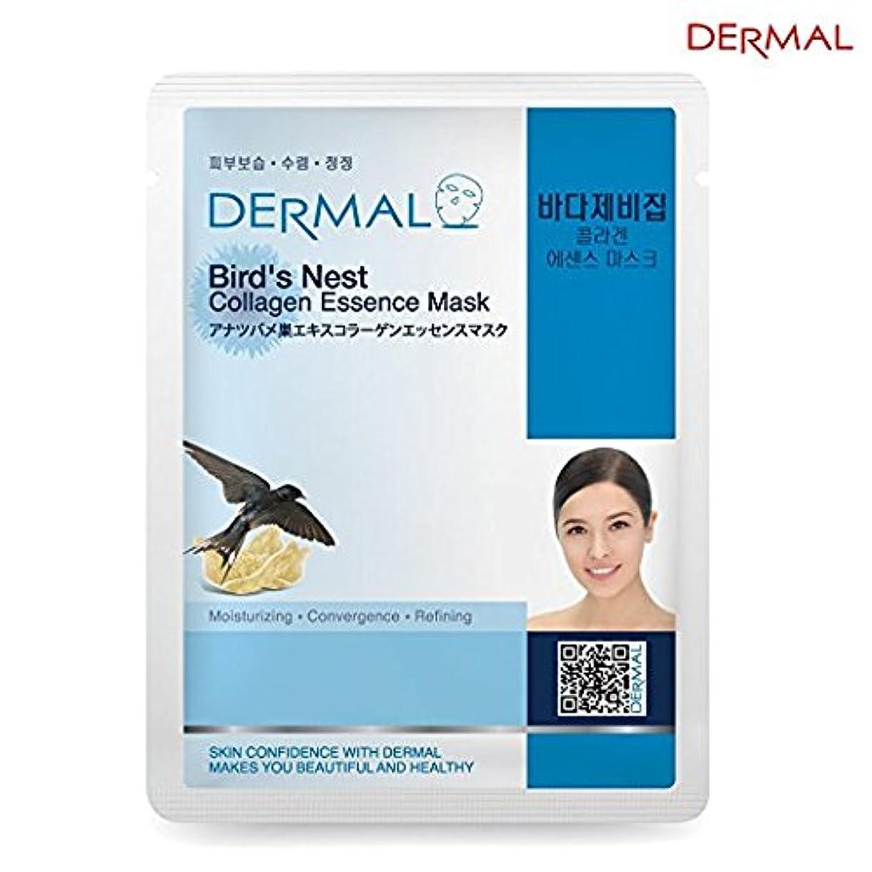 おそらく才能のある引き受けるシート マスク アナツバメ巣エキス ダーマル Dermal 23g (10枚セット) 韓国コスメ コラーゲンエッセンスマスク フェイス パック