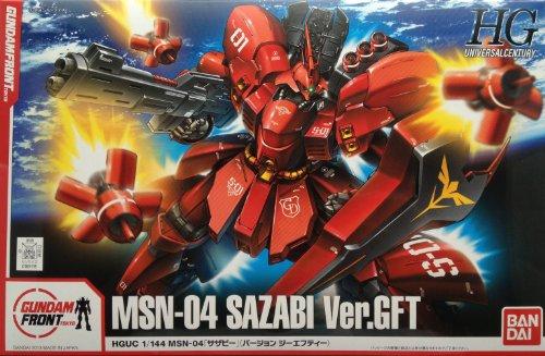 ガンダムフロント東京限定 HGUC 1/144 MSN-04 シャア サザビー Ver.GFT [おもちゃ&ホビー]