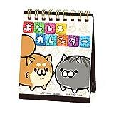 アートプリントジャパン 2017 LINE カレンダーもふ屋「ボンレス犬・ボンレス猫」 カレンダー No.110 1000080171