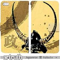 Japanese 兜 kabuto 手帳型 Galaxy S6 edge SC-04G(G010904_05) 専用 黒田長政 武将 センス 個性的 スマホケース