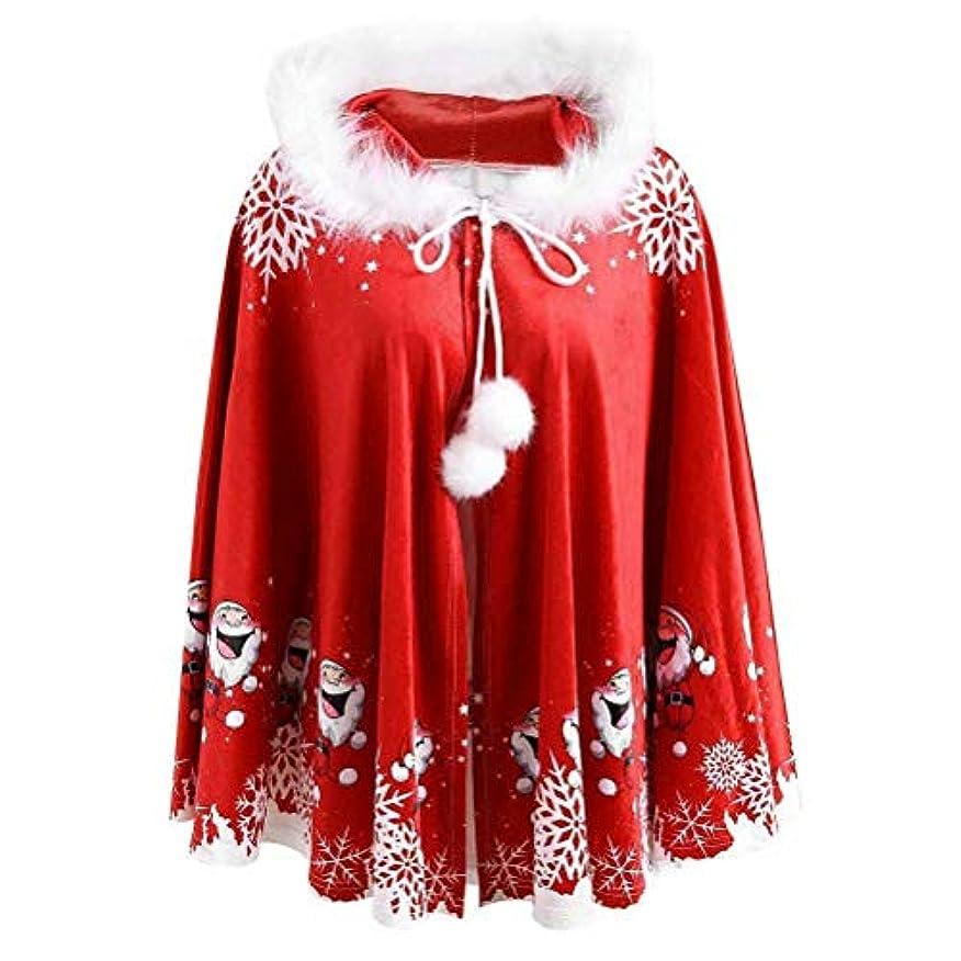 制限された抽象化超越するBurning Go 子供 サンタ衣装 コスプレ クリスマス マント サンタコスチューム 雪柄 レディース メンズ ケープ フード付き 家族お揃い 親子服 サンタクロース 仮装 変装 パーティー イベント 忘年会