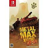 【Amazon.co.jpエビテン限定】METAL MAX Xeno Reborn ファミ通DXパック Switch版  ※限定DLC配信「ポチガンエビ風味」