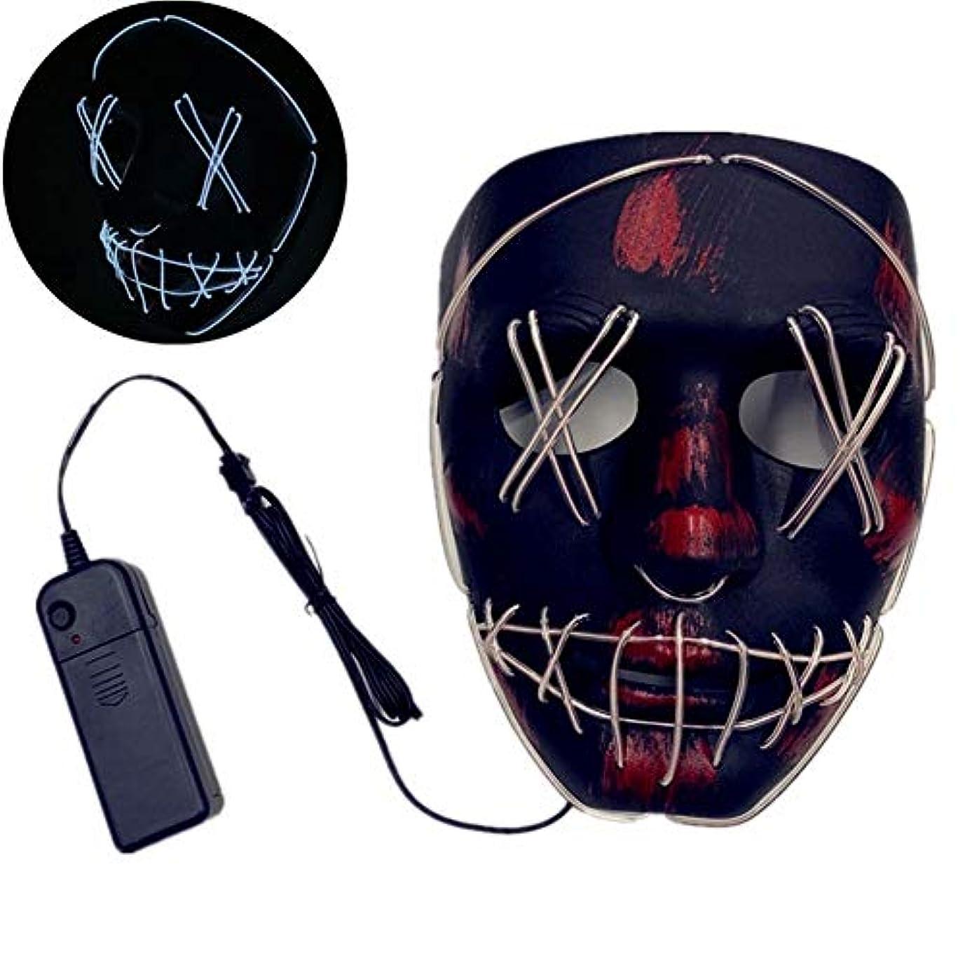 いたずら非常に食い違いハロウィーンマスク、しかめっ面、テーマパーティー、ハロウィーン、レイブパーティー、仮面舞踏会などに適しています。,White