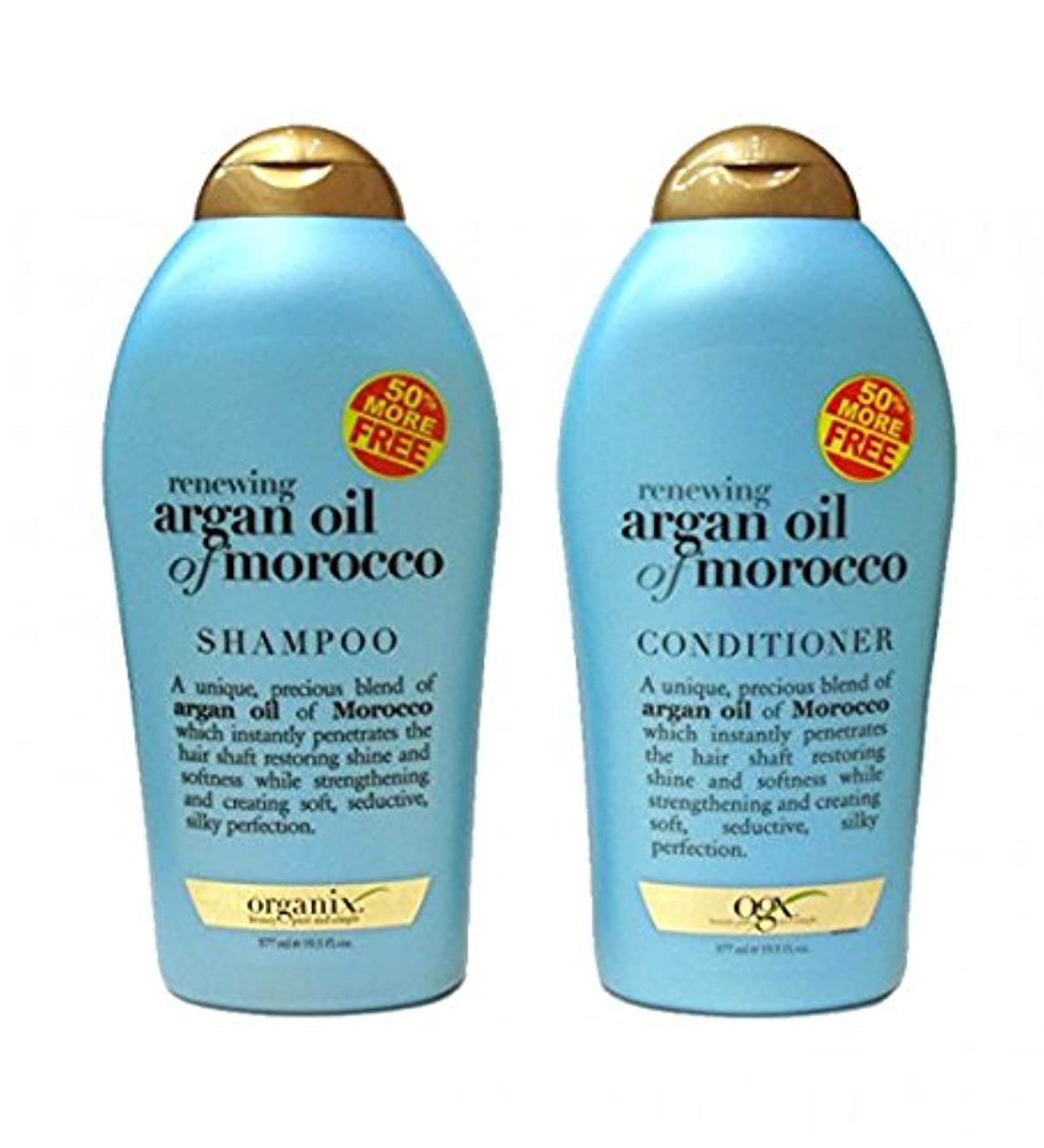 検出器公平なミュートOGX Organix Argan Oil of Morocco Shampoo & Conditioner Set (19.5 Oz Set) [並行輸入品]