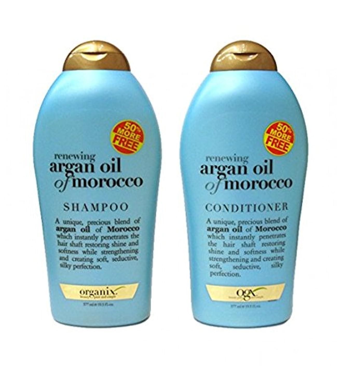 ナプキンコイルより良いOGX Organix Argan Oil of Morocco Shampoo & Conditioner Set (19.5 Oz Set) [並行輸入品]