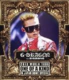 G-DRAGON 2013 WORLD TOUR~ONE OF ...[Blu-ray/ブルーレイ]
