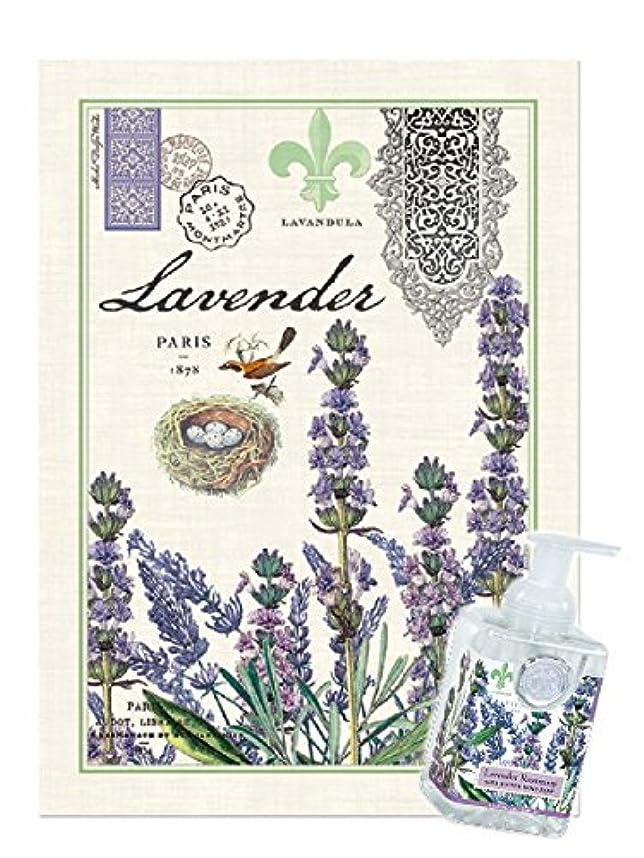 花に水をやる可能にする聖書ミッシェルデザインワークス リキッドソープ&キッチンクロスセット【ラベンダーローズマリー】