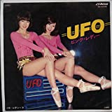 UFO[EPレコード 7inch]