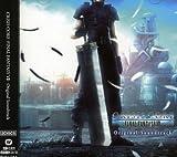 「クライシス コア ファイナルファンタジーVII オリジナル・サウンドトラック」の画像