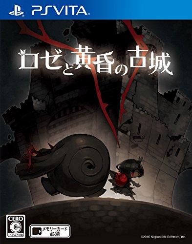 ロゼと黄昏の古城 - PS Vitaの詳細を見る