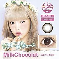 Marble by LUXURY 1day(マーブル ワンデー) Marble by LUXURY 1day(マーブル ワンデー) Milk Chocolat(ミルクショコラ) 10枚入り 度あり ミルクショコラ -4.50 10枚入り