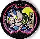 黒い妖怪メダル/コマさん【ホロ】