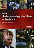 BBC Understanding the News in English〈4〉