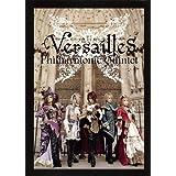 ヴェルサイユ写真集 Versailles Philharmonic Quintet