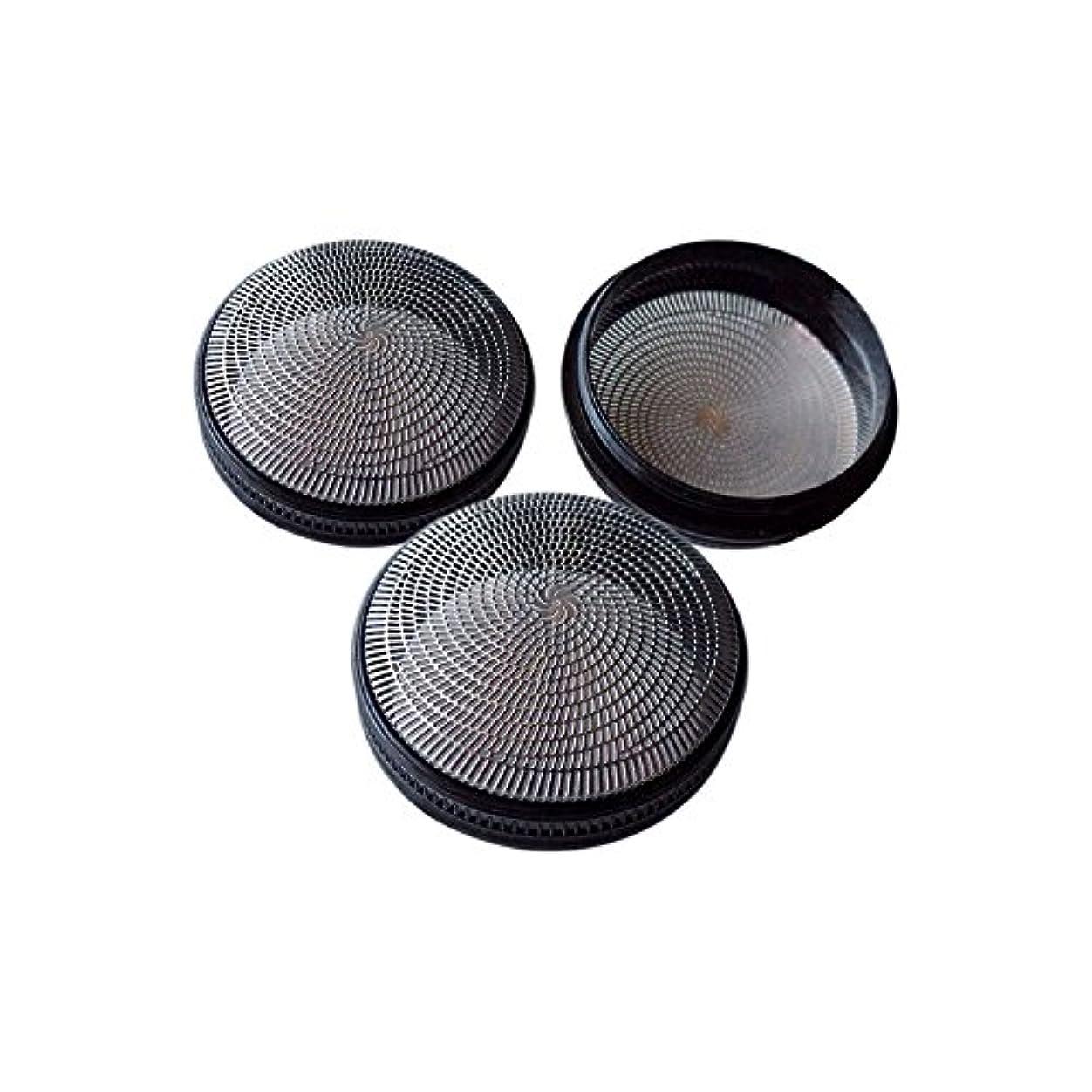 要求途方もないネズミXinvision 回転式シェーバー替刃 シェーバーパーツ シェーバー パーツ 部品 外刃 替刃 耐用 for Panasonic ES6510 ES6500 ES534