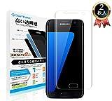 SUPTMAX Galaxy S7 Edge 対応 Galaxy S7 Edgeフィルム Samsung S7 Edge 保護フィルム 3H 0.15mm PET S7 Edge フィルム 自動吸着 耐指紋 撥油性 HD 99%高透過率 3D全面 (Galaxy S7 edge, 2枚)