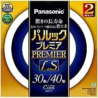 パナソニック 丸形蛍光灯(FCL) パルックプレミアLS 30&40W形 G10q クール色 2本入り FCL3040ECWLS2K