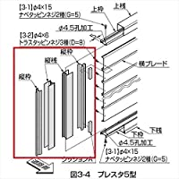 LIXIL TOEX ライシスフェンス10型 フリーポールタイプ 端部カバー(縦枠・縦桟各2本) T-8 【リクシル】 【アルミフェンス 柵】  シャイングレー
