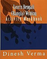 Learn Bengali Bangla Writing Activity Workbook