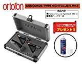 ORTOFON(オルトフォン) / CONCORDE TWIN NIGHTCLUB E MK2【お得で嬉しいケース付2本セット!レコードを守るクリーナースプレー付!】《国内正規品》