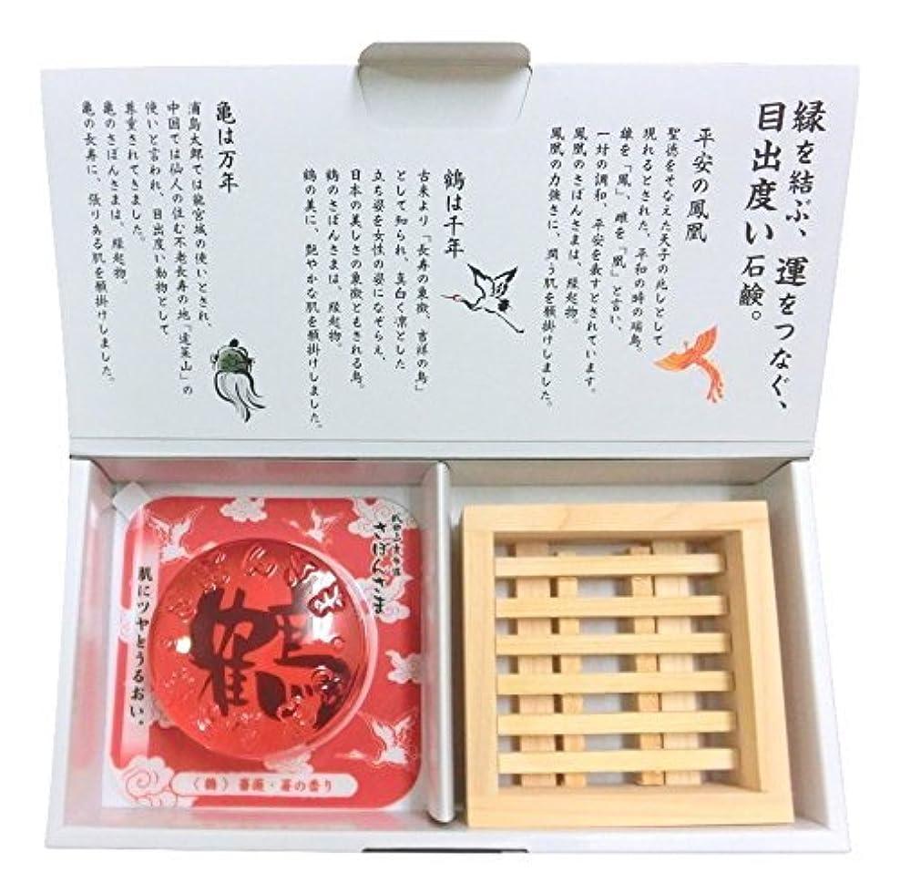 トレイル必要性バブル成田山表参道 さぼんさま〈鶴?檜石鹸置きセット〉薔薇と苺の香り