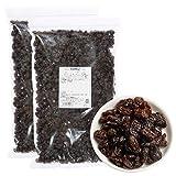 レーズン(カリフォルニア)   1kg×2点セット TOMIZ(富澤商店) 無添加 ノンオイル 砂糖不使用 カリフォルニア産 保存に便利なチャック袋入