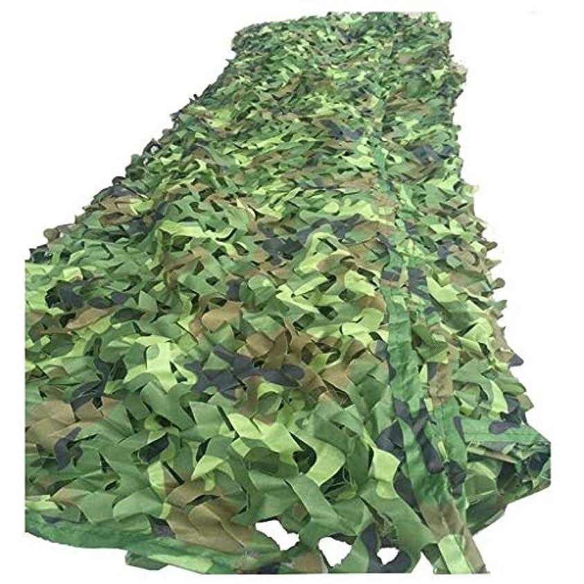 シャトルクロス不完全フォレスト迷彩ネットオックスフォードネット保護防空迷彩屋外準備キャンプキャンプパーティーの装飾隠しキャンプシェルターテント迷彩カバー(2 * 3m) (サイズ さいず : 2*3m)
