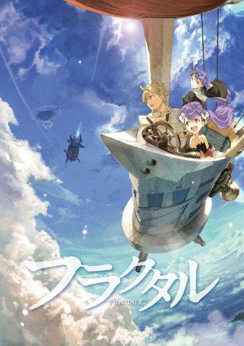 フラクタル第2巻Blu-ray【数量限定...