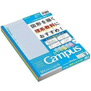 コクヨ ノート キャンパスノート ドット入り理系線 (B罫6mm) 5色パック B5 ノ-F3CBKNX5