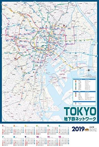 ぶよお堂 2019年 カレンダー ポスター 東京地下鉄ネットワーク 19BY-606