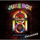 JUKE BOX(通常盤)(初回プレス仕様) 画像