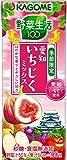 カゴメ 野菜生活100 愛知いちじくミックス 200ml×24本