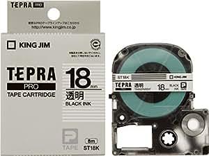 キングジム テープカートリッジ テプラPRO 18mm ST18K 透明