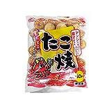 【冷凍】 業務用 マルハニチロ たこ焼き 1kg (50個入り) 大容量 徳用 冷凍 たこやき