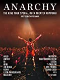 THE KING TOUR SPECIAL in EX THEATER ROPPONGI [DVD]