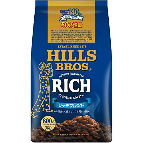 ヒルス コーヒー豆 粉 リッチブレンド 750g+50g増量