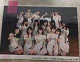 AKB48 チームK 最終ベルが鳴る 劇場公演 生写真 4/20