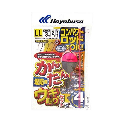 ハヤブサ(Hayabusa) コンパクトロッド 簡単ウキ釣りセット(堤防用) LL HA176